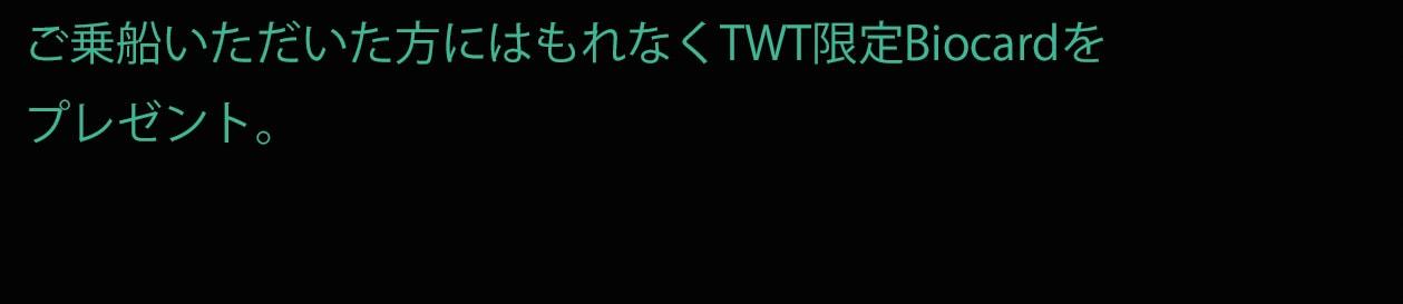 ingress×TOKYO WATER TAXI