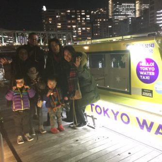 田町―天王洲第一便2017